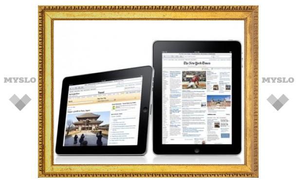 Себестоимость iPad оценили в 270 долларов
