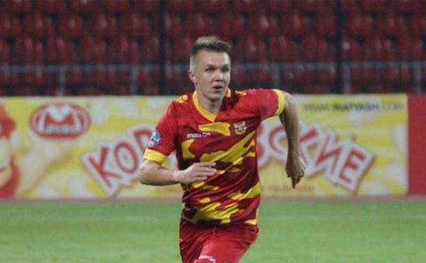 Иван Лозенков разорвал контракт с «Арсеналом»