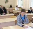 Рособрнадзор опубликовал даты подачи заявлений на ЕГЭ-2015