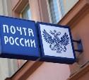 Руководство отделения почты в Плавске окажет помощь семье погибшей сотрудницы