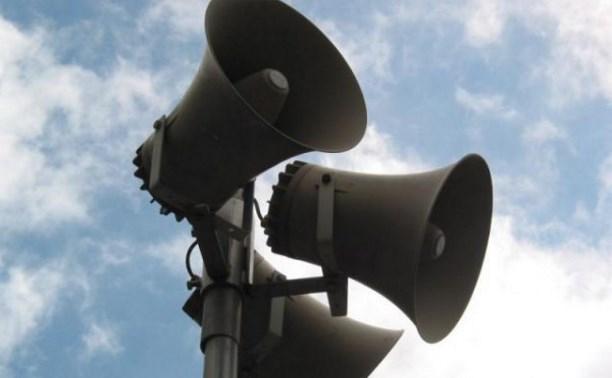 3 июня МЧС проверит работу электросирен, громкоговорителей и радиооповещения