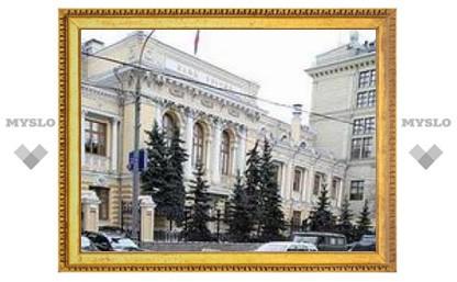 Международные резервы России за два месяца сократились на 50 миллиардов