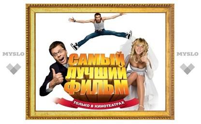 В российских школах будут изучать кино.