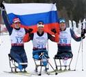 Весь пьедестал почета на Паралимпиаде заняли российские лыжники