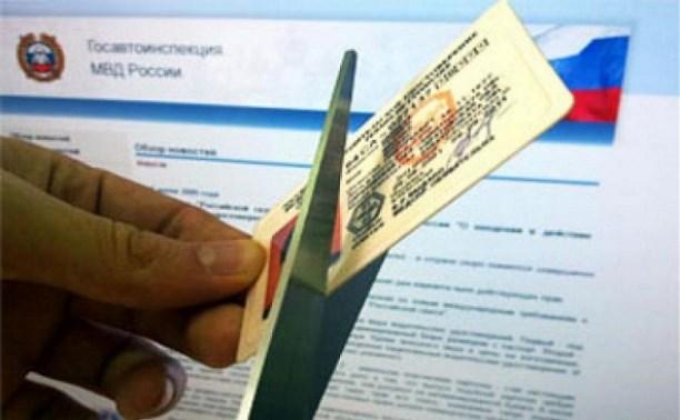 Правительство РФ запретило водить автомобили психически больным людям