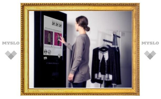 В магазинах одежды появятся зеркала с выходом в Twitter