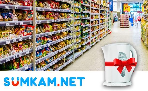 Придумай новое название для магазина SUMKAM.NET и выиграй чайник