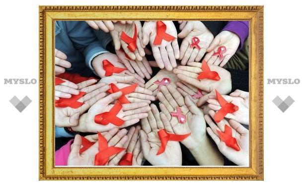 В Туле пройдет День борьбы со СПИДом