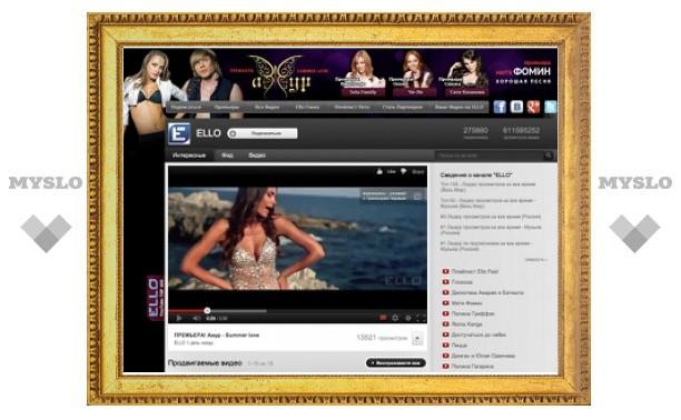 Российский музыкальный канал стал самым популярным на YouTube
