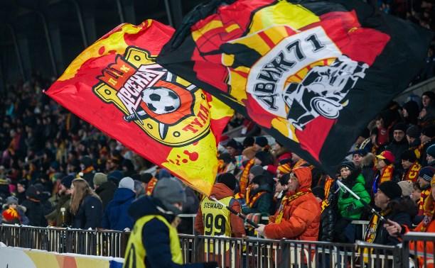 В Туле стартовала продажа билетов на матч «Арсенал» – «Енисей»