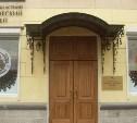 В краеведческом музее откроется игровая выставка о Мамаевом побоище
