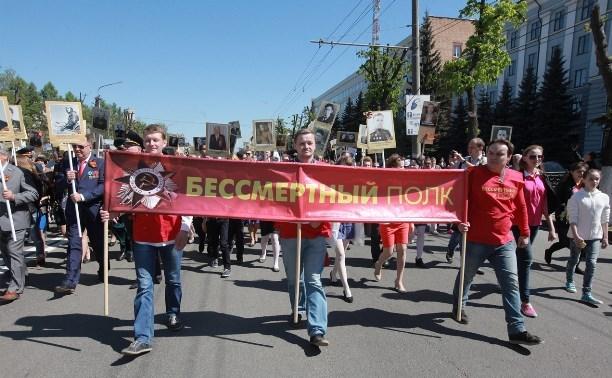В акции «Бессмертный полк» примут участие более 35 тысяч человек