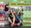 Спеши купить абонемент со скидкой 50% в новый фитнес-клуб #ВФОРМЕ в Заречье!