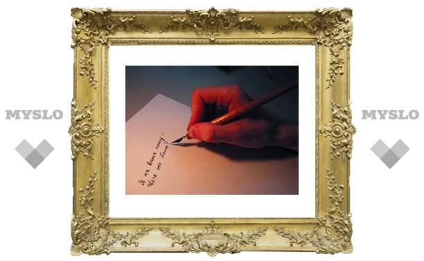 Почерк подскажет, где заработать денег
