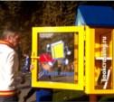 В Белоусовском парке появилась книжная «новостройка»