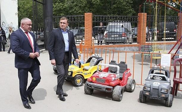 В Ясногорске Алексей Дюмин поручил привести в порядок городской парк