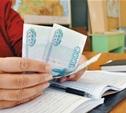 На повышение зарплаты учителей из областного бюджеты выделят 2,5 млрд