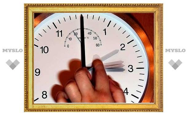 Весной тулякам не придется переводить часы?