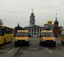 Директорам школ вручили ключи и документы от новых автобусов