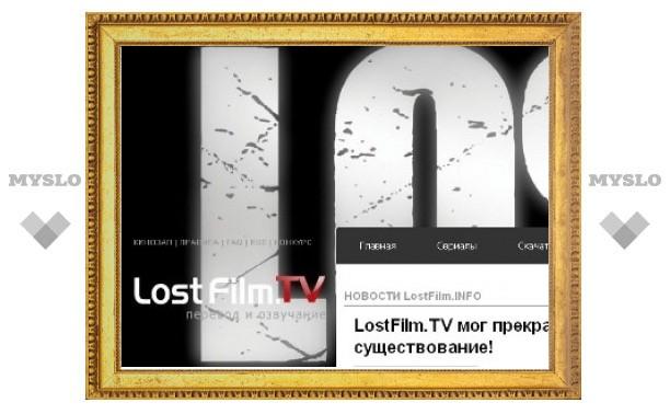 Владелец трекера LostFilm был похищен неизвестными
