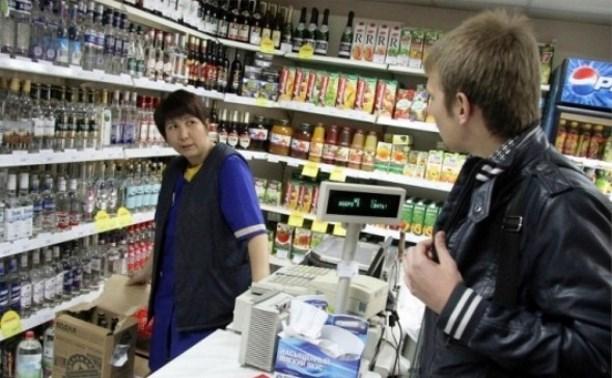 Тульская область поддержала законопроект о запрете продажи алкоголя до 21 года
