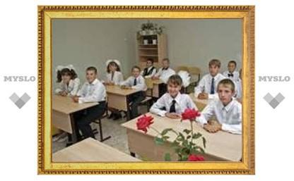 9 школ Тулы прошли аттестацию