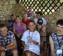 В Донском пройдёт бизнес-форум для инвалидов
