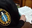 Минюст пересмотрит запрет на изъятие единственного жилья у должников