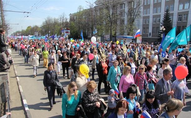 По проспекту Ленина прошла первомайская демонстрация