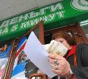 Тульские предприниматели залезают в долги