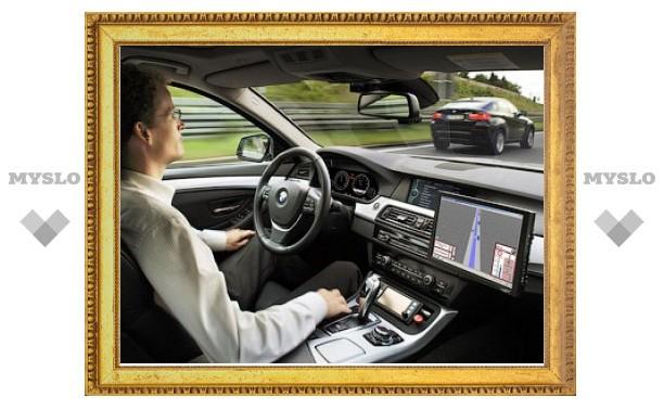 Автомобили BMW научились ездить без водителя