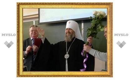 В ТГПУ будут преподавать основы православия