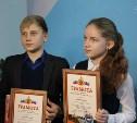 В тульском управлении МЧС выбрали победителей конкурса презентаций