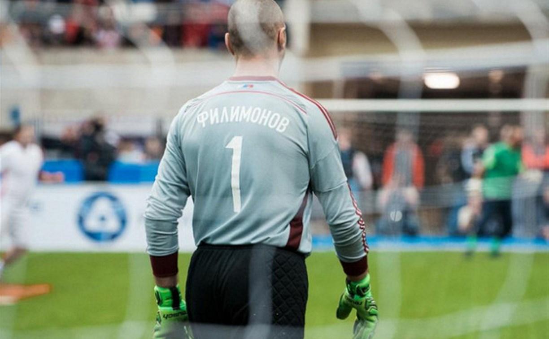 Бывший голкипер сборной России по футболу Александр Филимонов завершает игровую карьеру