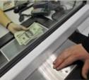"""""""Коммунисты России"""" попросили Центробанк ограничить продажу валюты физлицам"""