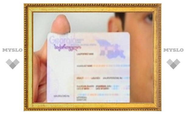 «Православное собрание Грузии» обратилось к президенту Франции в связи с ID-картами