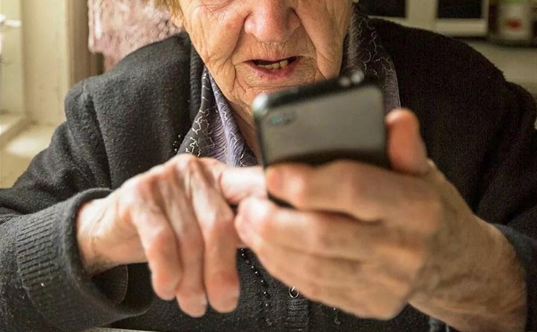 Мошенник из Тульской области обманул казанскую пенсионерку