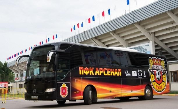 «Арсенал» не будет платить штрафы за неправильный выход из автобуса
