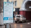 В центре Тулы предложили убрать парковку транспорта