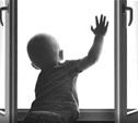 Следственное управление просит родителей внимательнее следить за детьми