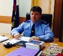 Новый тульский прокурор пообещал лично объехать все районы области