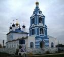 Храм в Кимовском районе отметил 250-летие
