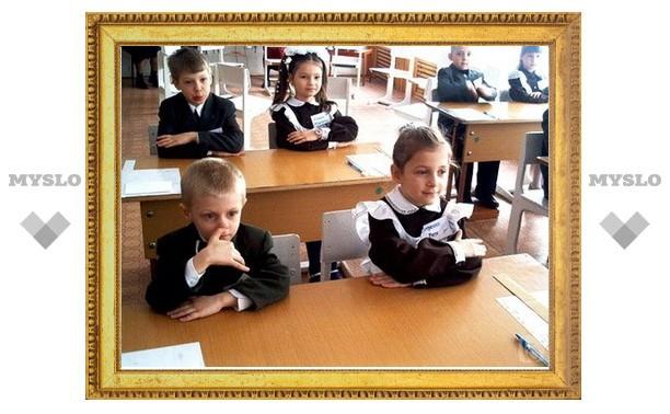 Сотрудники прокуратуры посетят тульские школы