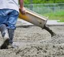 Суд закрыл предприятие по производству бетона под Новомосковском