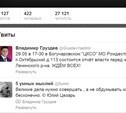 Владимир Груздев проведет встречу с жителями Ленинского района