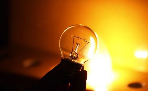 Где в Туле отключат электричество 14 августа