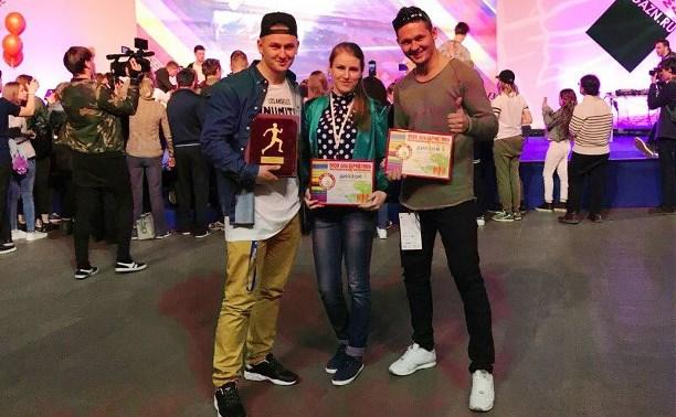 Туляки взяли два призовых места из пяти на всероссийском конкурсе видеороликов