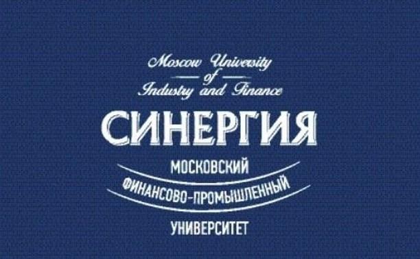 Студенты Тульского представительства МосАП смогут перевестись в Университет «Синергия»