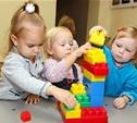 Правительство ликвидирует очереди в детсады