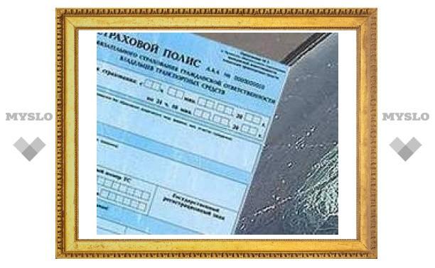 """В стоимость ОСАГО хотят включить все """"подвиги"""" водителя на дороге"""